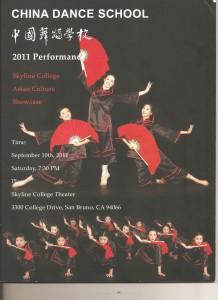 China Dance School Performance
